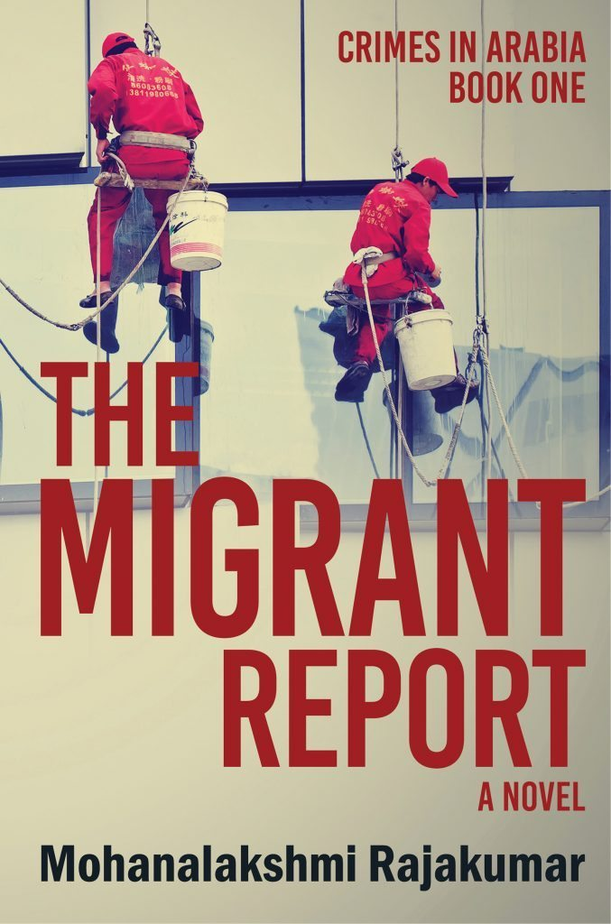 MR_migrantreport_FINAL_kindle